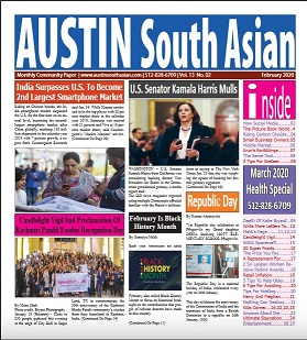 Austin South Asian – February 2020