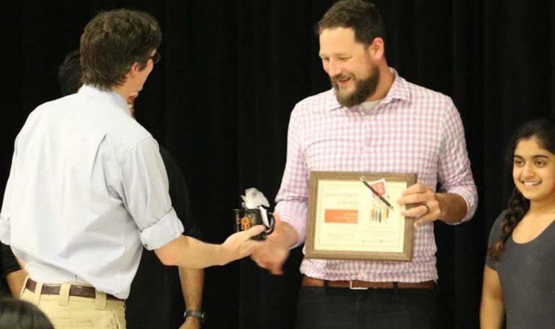 Mentorship Award ROUND ROCK ISD